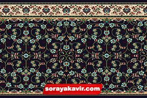 prayer carpet for masjid - Black