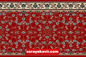 prayer carpet for masjid - Red