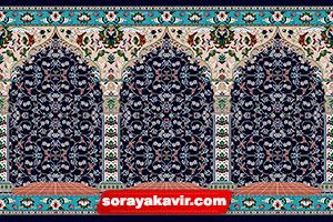 Islamic Prayer Mats For Sale - Black