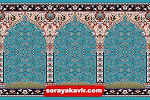 Islamic Prayer Mats For Sale - Blue