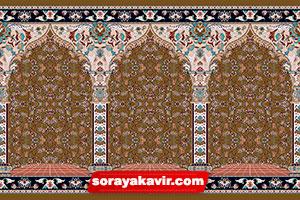 Islamic Prayer Mats For Sale - Brown