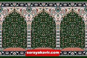Islamic Prayer Mats For Sale - Green