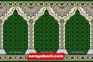 Prayer Carpets For Sale - Green