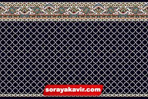Masjid Carpet - Black