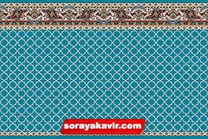 Masjid Carpet - Blue