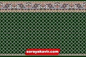 Masjid Carpet - Green