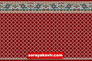 Masjid Carpet - Red