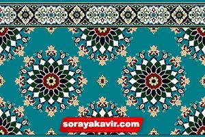 Pardis prayer mat for masjid - Blue