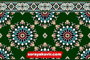 Pardis prayer mat for masjid - Green