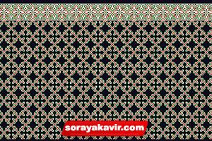 Prayer Room Carpet - Black