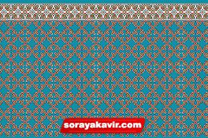 Prayer Room Carpet - Blue