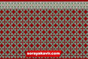 Prayer Room Carpet - Red