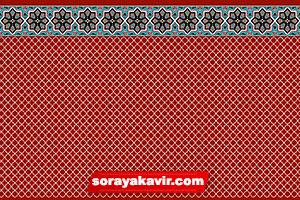 prayer mat carpet - Red