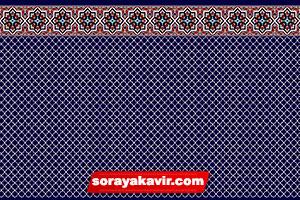 prayer mat carpet - Black