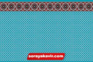 prayer mat carpet - Blue