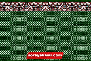prayer mat carpet - Green