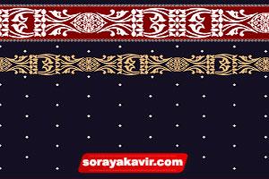 prayer carpet for mosque - Black