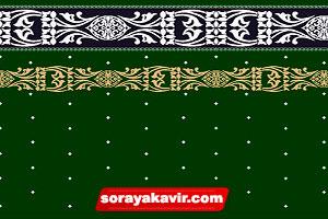 prayer carpet for mosque - Green