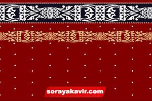 prayer carpet for mosque - Red