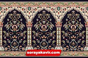 Iranian Prayer Rug For Masjid - Black