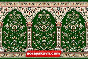 Iranian Prayer Rug For Masjid - Green