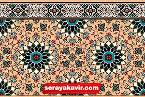 Tile prayer mat for mosque - Yellow