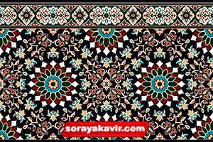 Tile prayer mat for mosque - Black