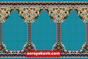 Islamic Prayer Rugs For Sale - Blue