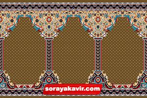 Islamic Prayer Rugs For Sale - Brown