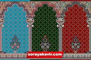 Islamic Carpet For Mosque