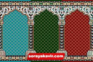 Musalla Masjid Carpets - Islamic Carpet For Mosque