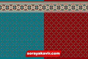 Islamic Prayer Mat Carpet