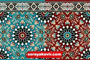 prayer mat for mosque