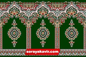 green prayer carpet roll for mosque - mosque carpet of Bargah design