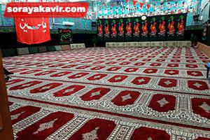 Prayer Carpet of mosque - Rezvan Design