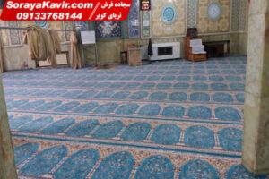 سجاده فرش مسجد طاها