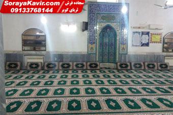 سجاده فرش مسجد سبز رضوان