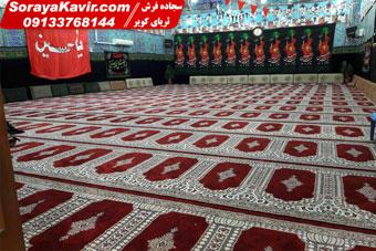 سجاده فرش مسجد قرمز رضوان