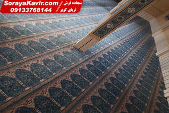 فرش سجاده ای مسجد طاها