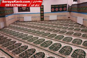 سجاده فرش مسجدی طاها