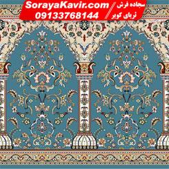 فرش مسجد آبی طاها