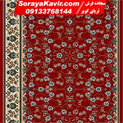فرش نمازخانه ای قرمز افشان