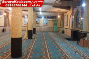 نمونه فرش مسجد محتشم
