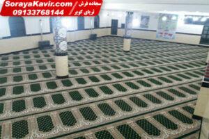 فرش سجاده ای مسجد یاسین