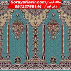 فرش مسجد آبی مناره