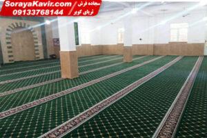 فرش سجاده ای تشریفاتی مسجد