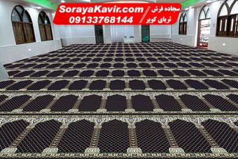 نمونه فرش مسجد محرابی