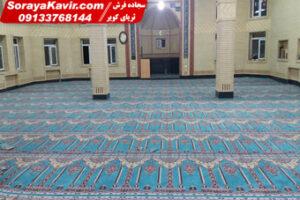 فرش سجاده بافته شده مناره