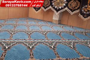 نمونه فرش سجاده ای مسجد محتشم