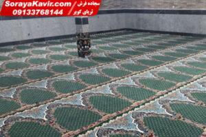 نمونه سجاده فرش مسجد محتشم